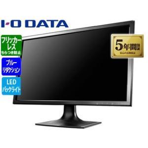 I・O DATA/アイ・オー・データ  ブルーリダクション機能搭載 フリッカーレス設計 23.6型ワイドLED液晶ディスプレイ LCD-MF244XB murauchi3