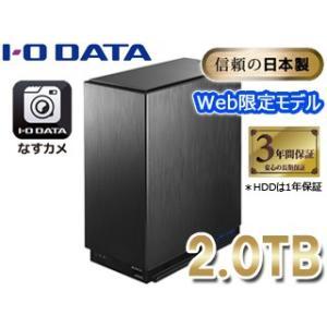 I・O DATA/アイ・オー・データ  【Web限定モデル】デュアルコアCPU搭載LAN接続ハードディスク NAS 2ドライブモデル 2TB HDL2-AA2/E murauchi3