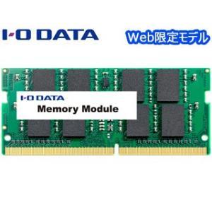 I・O DATA/アイ・オー・データ 【Web限定モデル】PC4-2133(DDR4-2133)対応ノートPC用増設メモリー 8GB SDZ2133-8G/EC