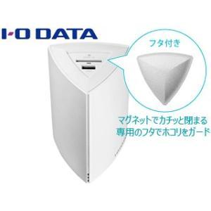 I・O DATA/アイ・オー・データ  ネットワーク接続ハードディスク(NAS) 1TB Fotogenic/フォトジェニック HLS-PG1 murauchi3