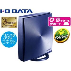 I・O DATA アイ・オー・データ  360コネクト搭載 11ac対応 867Mbps 無線LAN...