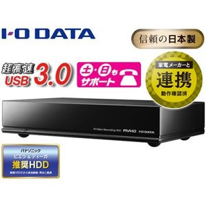 I・O DATA/アイ・オー・データ  24時間連続録画対応 USB3.0接続録画用ハードディスク ...