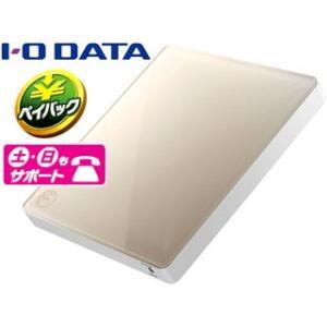 I・O DATA/アイ・オー・データ  Android/iOS対応 スマートフォン用CDレコーダー ワイヤレス CDレコ CDRI-W24AI2BR ライトグレージュ|murauchi3