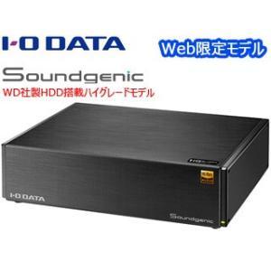 I・O DATA/アイ・オー・データ  【Web限定モデル】ハイレゾ対応 HDD搭載ネットワークオーディオサーバー Soundgenic 3TB HDL-RA3HG/E murauchi3