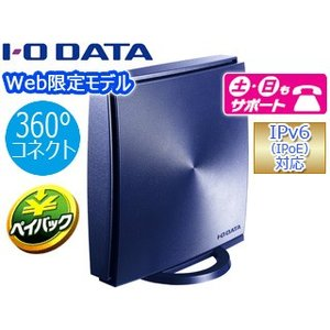 I・O DATA アイ・オー・データ  Web限定モデル 360コネクト搭載 11ac対応無線LAN...