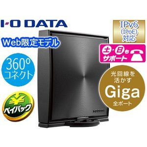 I・O DATA アイ・オー・データ  Web限定モデル 全ポートギガ対応 360コネクト搭載 11n対応無線LANルーター 300Mbps WN-SX300GR/Eの画像