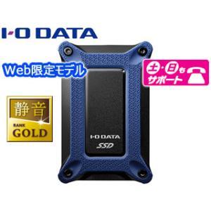 I・O DATA アイ・オー・データ  Web限定モデル USB 3.2 Gen 2 Type-C対応ポータブルSSD 500GB SSPG-USC500NB/Eの画像