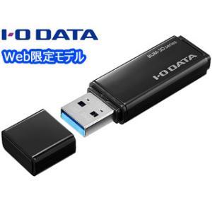 I・O DATA アイ・オー・データ  納期5月末以降 Web限定モデル USB 3.2 Gen 1(USB 3.0)対応USBメモリー 128GB BUM-3D128G/Kの画像