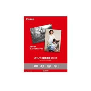 CANON/キヤノン キヤノン写真用紙・絹目...の関連商品10