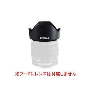 PENTAX ペンタックス  PH-RBA52 |murauchi3