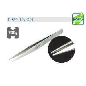 HOZAN/ホーザン  P-891 ピンセット|murauchi3