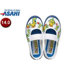 ポケモン S02 ネイビー 上履き 上靴 スクールシューズ キャラクター 子供の商品画像|ナビ