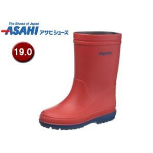 ASAHI/アサヒシューズ  KL38891-1 ペポ 144 キッズレインブーツ 【19.0cm・...