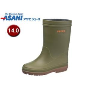 ASAHI/アサヒシューズ  KL38893-1 ペポ 144 キッズレインブーツ 【14.0cm・...