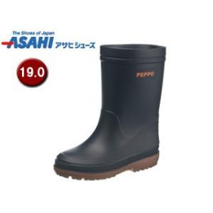 ASAHI/アサヒシューズ  KL38894-1 ペポ 144 キッズレインブーツ 【19.0cm・...