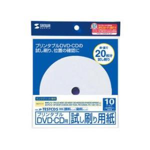 サンワサプライ JP-TESTCD5 インクジ...の関連商品6