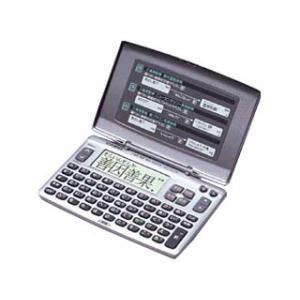 CASIO/カシオ EX-word電子辞書 XD...の商品画像
