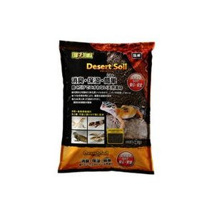 GEX/ジェックス  デザートソイル 4kg