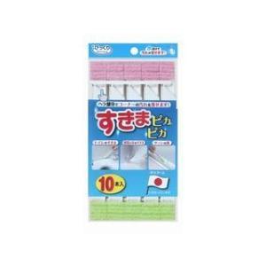 サンコー  すきまピカピカ クリーナー10本入 (隙間掃除)