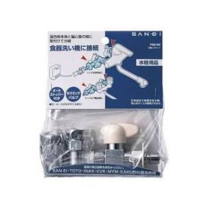 PB515S ●混合栓本体と偏心管の間に取付けて食器洗い機に送水