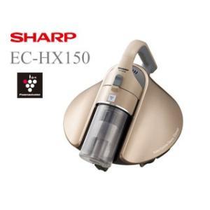 【nightsale】 SHARP/シャープ  EC-HX150-N サイクロンふとん掃除機 (ゴー...