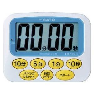 skSATO/佐藤計量器製作所  デカタイマー TM-19LS (1709-02)