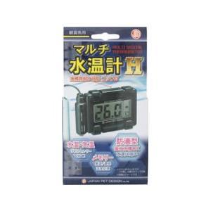 213228000 防滴機能が付いたデジタル水温計です。