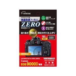 E7354 デジタルカメラ用液晶保護フィルムZERO Canon EOS 9000D専用