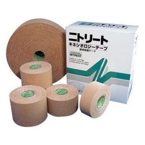 Nitto/ニトリート キネシオロジーテープ NK25(1本)