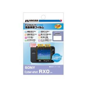 HAKUBA ハクバ  DGFH-SCRX0 SONY Cyber-shot RX0 専用 液晶保護フィルム 親水タイプ|murauchi3