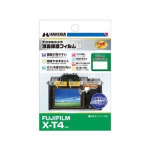 HAKUBA ハクバ DGF2-FXT4 FUJIFILM X-T4 液晶保護フィルム MarkIIの商品画像 ナビ