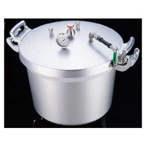 hokua/北陸アルミニウム  SAアルミ業務用圧力鍋(第2安全装置付) 40L