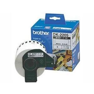 brother/ブラザー  DK-2205 長尺紙テープ(大)