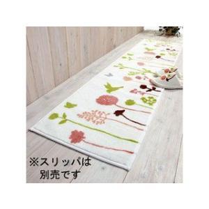 YOKOZUNA/ヨコズナクリエーション キッチンマット 45×240cm バード