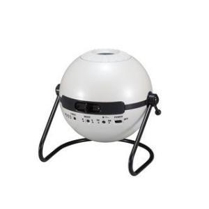 SEGA TOYS/セガトイズ  家庭用プラネタリウム ホームスターClassic パールホワイト HS780943|murauchi3