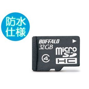 バッファロー  防水仕様 microSDHCカード 32GB Class4(クラス4) RMSD-BS32GB