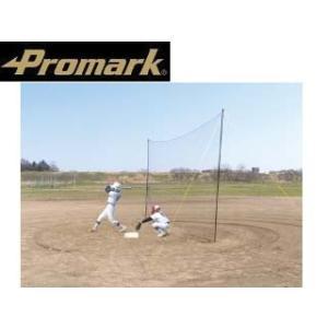 Promark/プロマーク  BN-37 バックネット(幅600cm×高さ300cm)【軟式用】