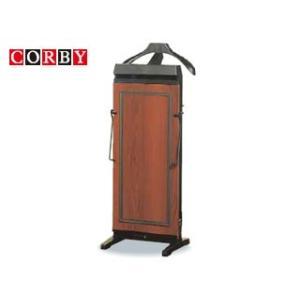 CORBY/コルビー  4400JTC(MG) ズボンプレッサー (マホガニー)