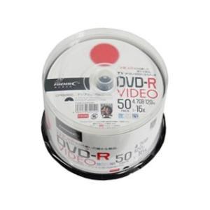 HIDISC/ハイディスク 【TYコードシリーズ】DVD-R 録画用 16倍速 120分 スピンドル 50枚 TYDR12JCP50SP