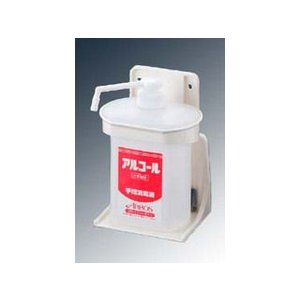 ARBOS/アルボース  洗剤用ボトルホルダーセット S アルサワー専用
