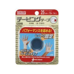 バトルウィン カラーテーピングテープCタイプ ※本商品は単品販売になります