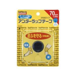 バトルウィン 【在庫限り】アンダーラップテープ ※本商品は単品販売になります