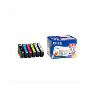 EPSON/エプソン 【純正】増量インクカート...の関連商品1