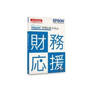 EPSON/エプソン  【納期未定】Weplat 財務応援R4 Lite (Ver.19.2 CD付き)|murauchi3