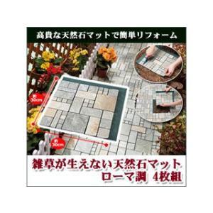 ComoLife/コモライフ 雑草が生えない天...の関連商品1