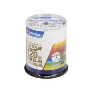 Verbatim/バーベイタム  録画用DVD-R 4.7GB 1-16倍速 スピンドル100枚 VHR12JP100V4|murauchi3