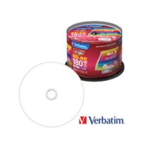 Verbatim/バーベイタム  録画用BD-RE 25GB 1〜2倍速 50枚スピンドル VBE130NP50SV1