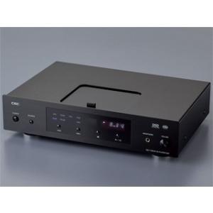 CD5 DSDなどのハイレゾに対応するUSB入力つきCD専用プレーヤー