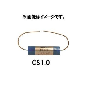 FOSTEX/フォステクス  CS1.0 フィルム・コンデンサー murauchi3