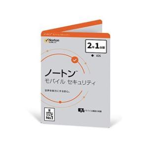 シマンテック  Norton ノートン モバイル セキュリティ 2年1台版 21396276 murauchi3
